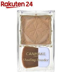 キャンメイク(CANMAKE)シェーディングパウダー01デニッシュブラウン