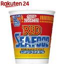 日清 カップヌードル レッドシーフードヌードル(75g*20食入)【カップヌードル】