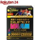 スーパーヴァーム顆粒 パイナップル味(4g*30袋)【meijiSP03b】【ヴァーム(VAAM)】