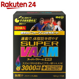 スーパーヴァーム顆粒 パイナップル味(4g*30袋)【meijiAU04】【ヴァーム(VAAM)】