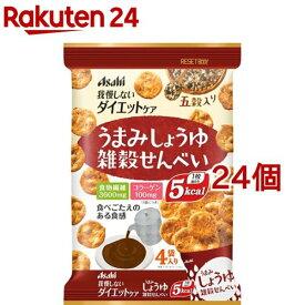 リセットボディ 雑穀せんべい(22g*4袋入*24個セット)【リセットボディ】