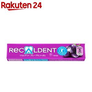 リカルデント グレープミントガム(14粒)【リカルデント(Recaldent)】