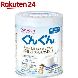 和光堂 フォローアップ ミルク ぐんぐん(300g)【KENPO_09】【KENPO_12】【ぐんぐん】[粉ミルク]