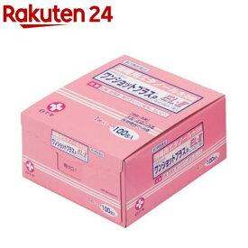 【第3類医薬品】ワンショットプラスP EL-II(100包)【ワンショットプラス】