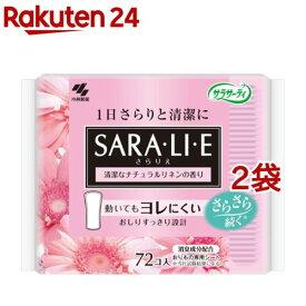 サラサーティ サラリエ 清潔なナチュラルリネンの香り(72枚入*2袋セット)【サラサーティ】