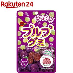 【訳あり】ブルボン プルプグミ ぶどう味(55g)【ブルボン】