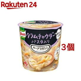 クノール スープデリ クラムチャウダーパスタ入り(3個セット)【クノール】