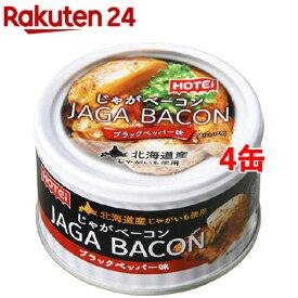 ホテイフーズ じゃがベーコン ブラックペッパー味(90g*4コセット)【zaikomen_04】