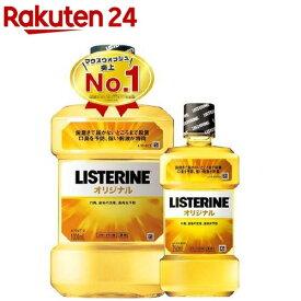 薬用リステリン オリジナル 増量セット(1L+250ml)【LISTERINE(リステリン)】[マウスウォッシュ]