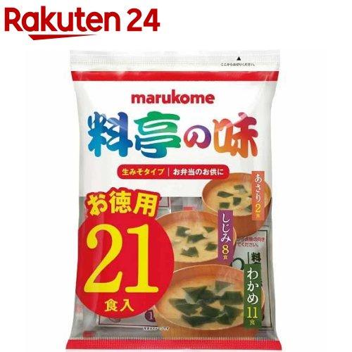 生みそ汁 料亭の味(21食入)【料亭の味】