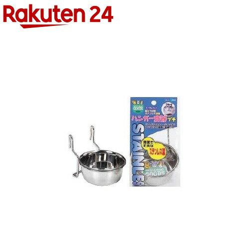 ハンガー食器 ES-11(1コ入)