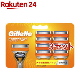 ジレット フュージョン5+1 マニュアル カミソリ 替刃(8個入*3セット)【ジレット】