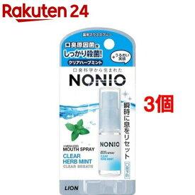 ノニオ マウススプレー クリアハーブミント(5ml*3コセット)【ノニオ(NONIO)】