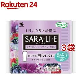 サラサーティ サラリエ 甘ずっぱいフローラルベリーの香り(72枚入*3袋セット)【サラサーティ】