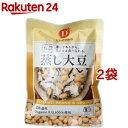 だいずデイズ 北海道有機大豆使用・蒸し大豆(100g*2コセット)