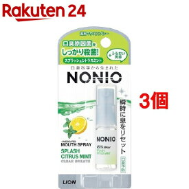 ノニオ マウススプレー スプラッシュシトラスミント(5ml*3コセット)【ノニオ(NONIO)】