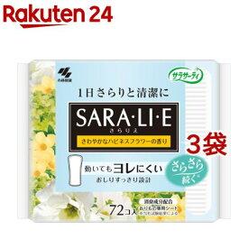 サラサーティ サラリエ さわやかなハピネスフラワーの香り(72枚入*3袋セット)【サラサーティ】
