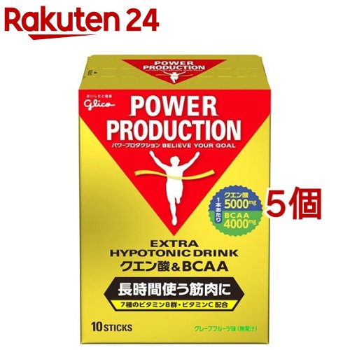 パワープロダクションエキストラハイポトニックドリンククエン酸&BCAA