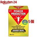 パワープロダクション エキストラハイポトニックドリンク クエン酸&BCAA(12.4g*10本入*5コセット)【パワープロダクシ…