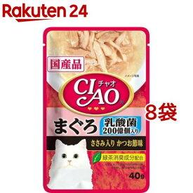 いなば チャオ パウチ 乳酸菌入り まぐろ ささみ入りかつお節味(40g*8コセット)【チャオシリーズ(CIAO)】[キャットフード]