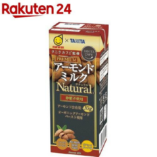 タニタカフェ監修 アーモンドミルク ナチュラル 砂糖不使用(200mL*24本入)【マルサン】