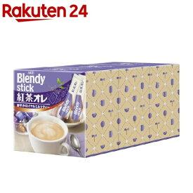 ブレンディ スティック 紅茶オレ(11g*90本入)【StampgrpB】【ブレンディ(Blendy)】