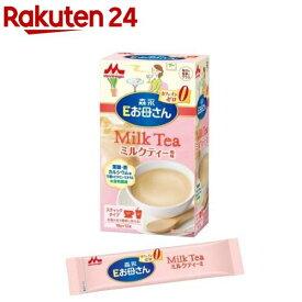 Eお母さん ミルクティ風味(18g*12本入)【Eお母さん】