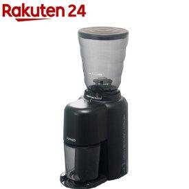 ハリオ V60電動コーヒーグラインダーコンパクト EVC-8B(1コ)【ハリオ(HARIO)】