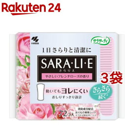 サラサーティ サラリエ やさしいフレンチローズの香り(72枚入*3袋セット)【サラサーティ】