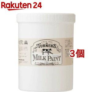 ターナーミルクペイント ピスタチオグリーン(1.2L*3個セット)【ターナー】