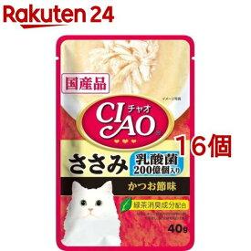 いなば チャオ パウチ 乳酸菌入り ささみ かつお節味(40g*16コセット)【チャオシリーズ(CIAO)】[キャットフード]
