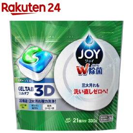 ジョイ ジェルタブ 食洗機用洗剤(21コ入り)【tktk07】【mgt14】【ジョイ(Joy)】