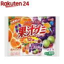 果汁グミ アソート(12袋入)【果汁グミ】