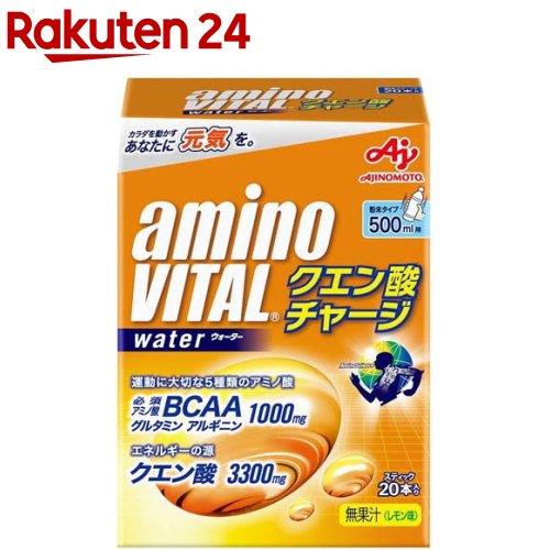 アミノバイタル クエン酸チャージウォーター(20本入)【イチオシ】【アミノバイタル(AMINO VITAL)】