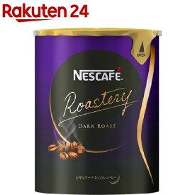 ネスカフェ ロースタリー ダークロースト エコ&システムパック(50g)【ネスカフェ(NESCAFE)】[コーヒー]