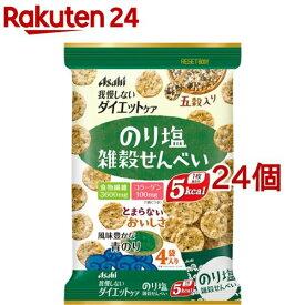 リセットボディ 雑穀せんべい のり塩味(22g*4袋入*24個セット)【リセットボディ】
