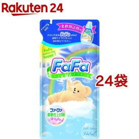 ファーファ 柔軟剤 濃縮 詰替(540ml*24袋セット)【ファーファ】