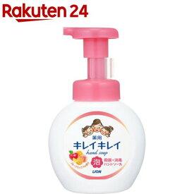 キレイキレイ 泡ハンドソープ フルーツミックスの香り ポンプ(250ml)【キレイキレイ】