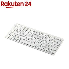 エレコム Bluetoothキーボード パンタグラフ 薄型 コンパクト 軽量 TK-FBP102WH(1個)【エレコム(ELECOM)】