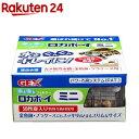 ロカボーイミニ RMi-1(1コ入)【ロカボーイ】