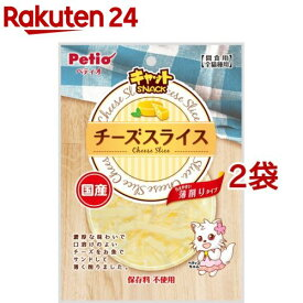 ペティオ キャットSNACK チーズスライス(24g*2コセット)【ペティオ(Petio)】