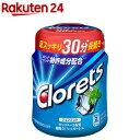 クロレッツXP クリアミントボトル 粒(140g)【クロレッツ】