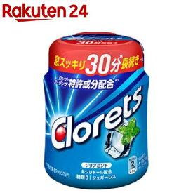 クロレッツXP クリアミントボトル 粒(140g)【spts4】【クロレッツ】[おやつ]