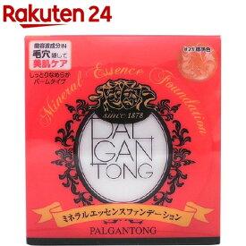 パルガントン ミネラルエッセンスファンデーション #23 標準色(12g)【パルガントン】