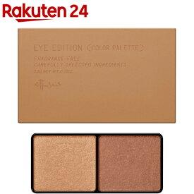 アイエディション カラーパレット 04 オレンジブラウン(3.8g)