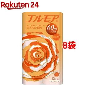 エルモア トイレットロール 花の香り ピンクシングル 60m(12ロール*8袋セット)【エルモア】[トイレットペーパー]