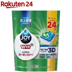 ジョイ ジェルタブ 食洗機用洗剤(38コ入り)【tktk07】【ジョイ(Joy)】