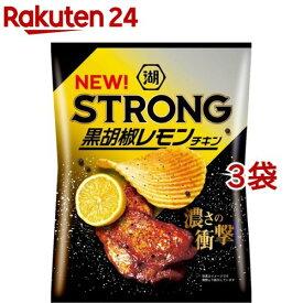 湖池屋 KOIKEYA STRONGポテトチップス 黒胡椒レモンチキン(56g*3袋セット)【湖池屋(コイケヤ)】