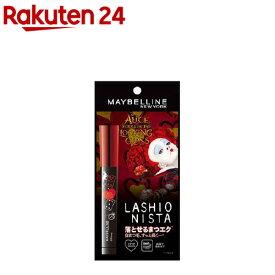 【訳あり】メイベリン ラッシュニスタ N コレクション A01 ブラック(7.5ml)【メイベリン】