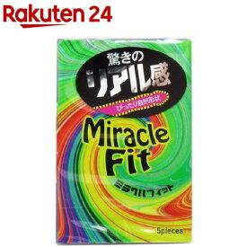 コンドーム/ミラクルフィット(5コ入)[避妊具]